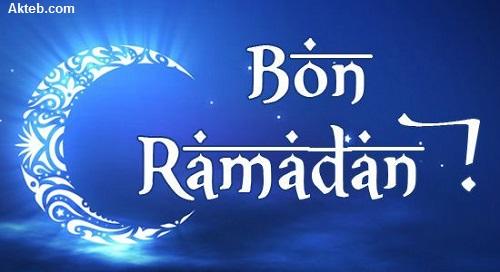 voeux pour le ramadan