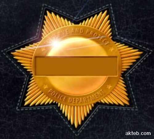 شارة الشرطي