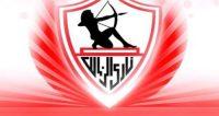 شعار نادي الزمالك