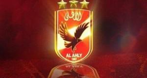 شعار نادي الاهلي