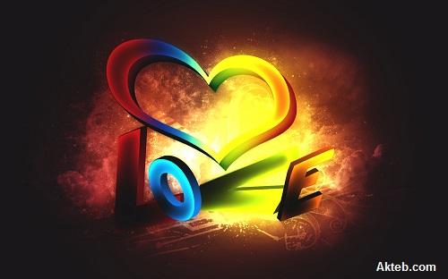 قلب الوان