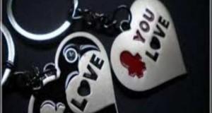 قلب رومانسي