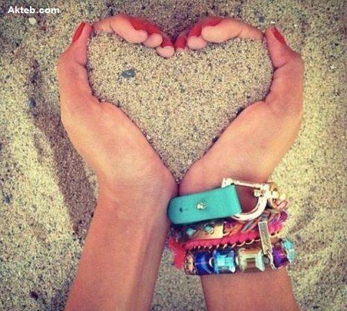 قلبي بين ايديك