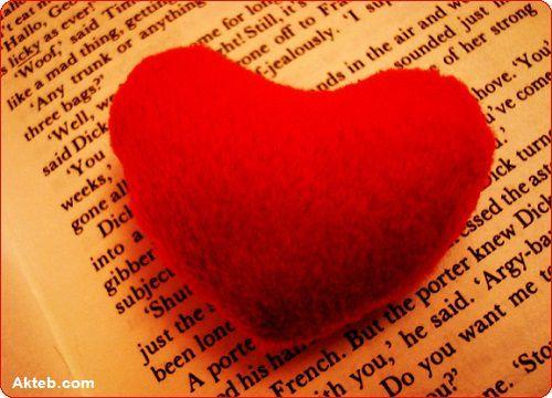 قلب احمر روعة