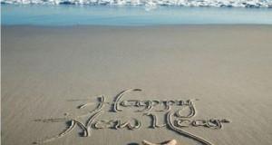 عام جديد سعيد