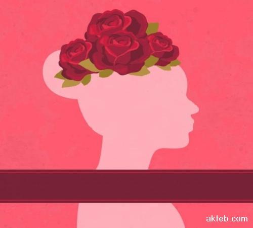 يوم المرأة