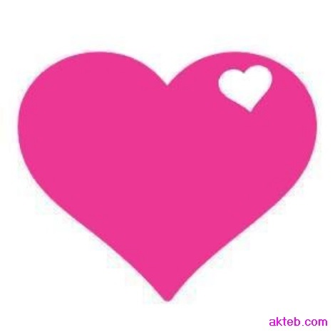 قلب روز