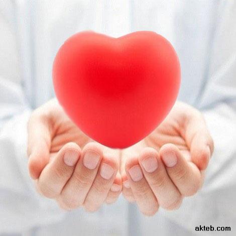 قلبي معك