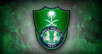 شعار نادي الاهلي السعودي الجديد