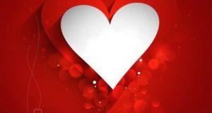 قلب هديه