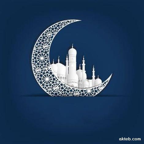 صور اسلامية رائعة