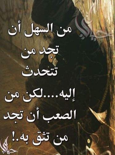 احكام وامثلة صور حكم وامثال حزينه أكتب اسمك على الصور