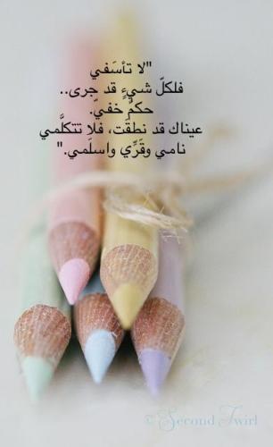 حكم وامثال بالانجليزي مترجمة صور حكم قصيرة عن الحب أكتب اسمك على الصور