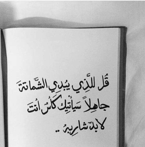 حكم وامثال قصيرة عن الحب صور حكم ومقولات أكتب اسمك على الصور