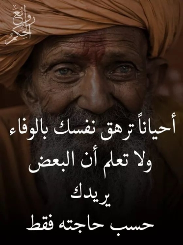 صور حكمة اليوم صور امثال وحكم بالصور أكتب اسمك على الصور