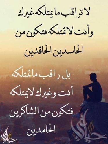 صور حكمة اليوم عن الصداقة أكتب اسمك على الصور