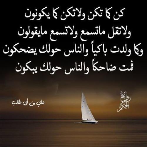صور حكم وأمثال عن العلم أكتب اسمك على الصور