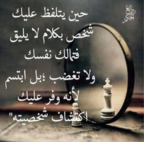 صور حكم وامثال جميله أكتب اسمك على الصور